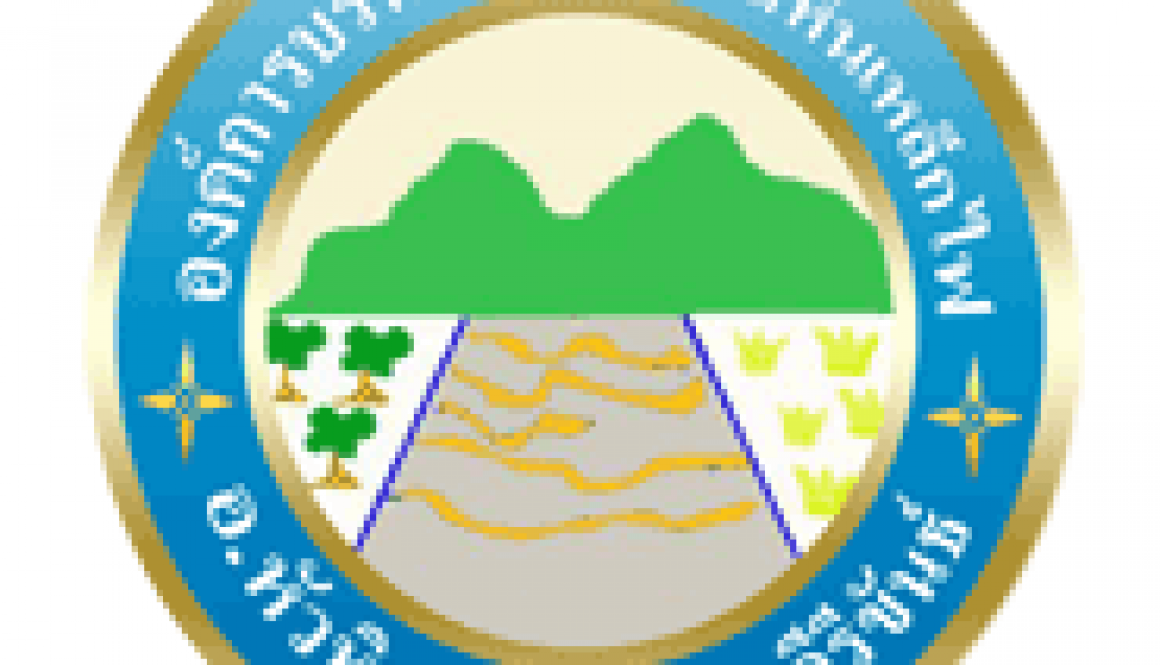 hinlekfai logo