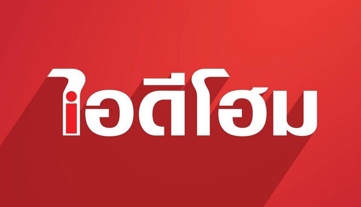 id home logo