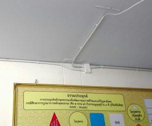 wittayalaisong (1)